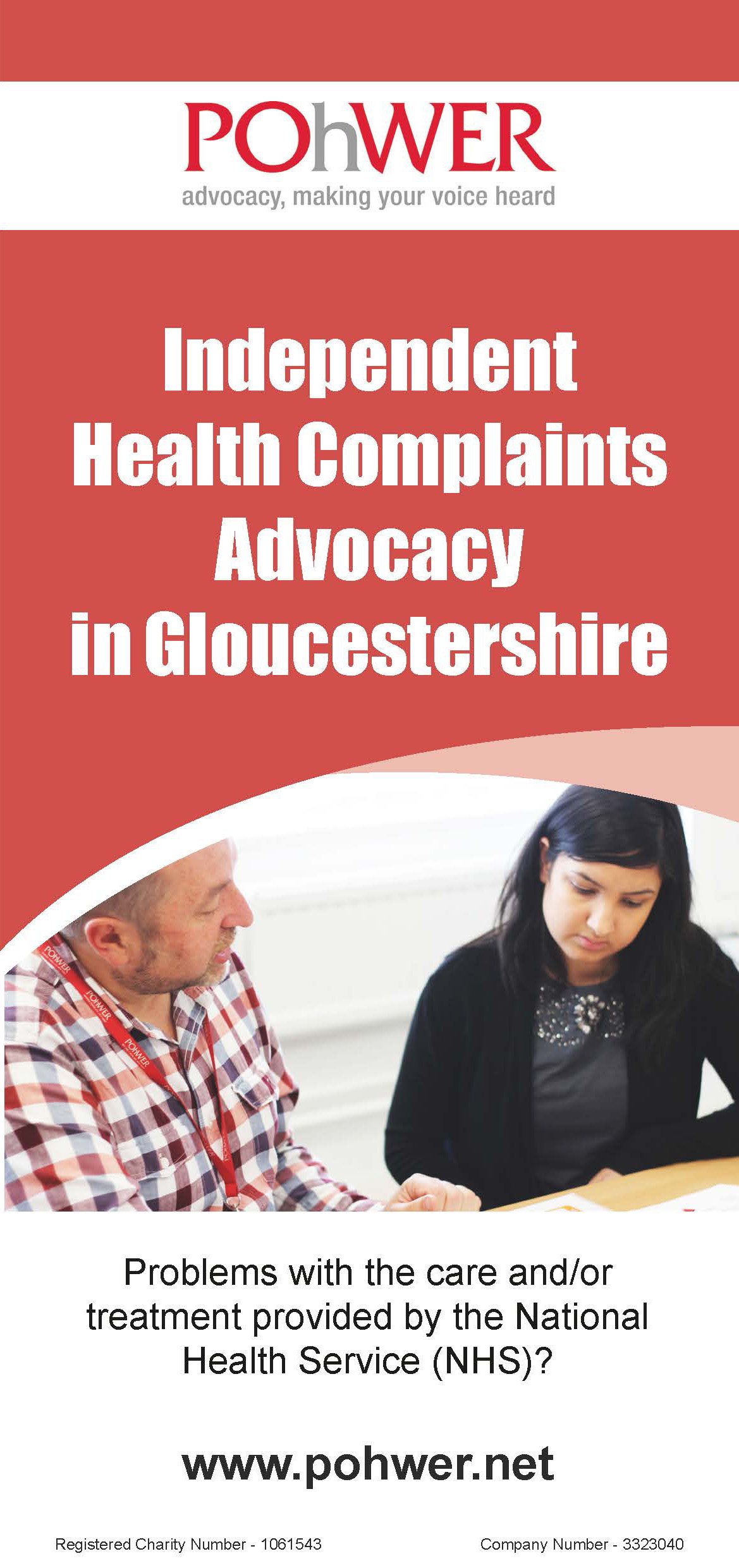 Front Cover of the Gloucestershire NHS Complaints Leaflet